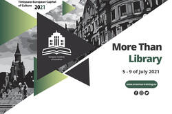 More Than Library